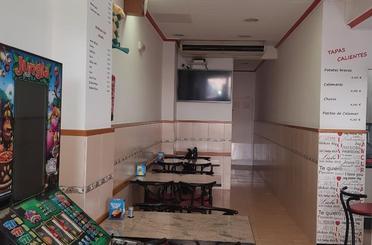 Erdgeschoss zum verkauf in Avinguda de Gavà, 24, Viladecans