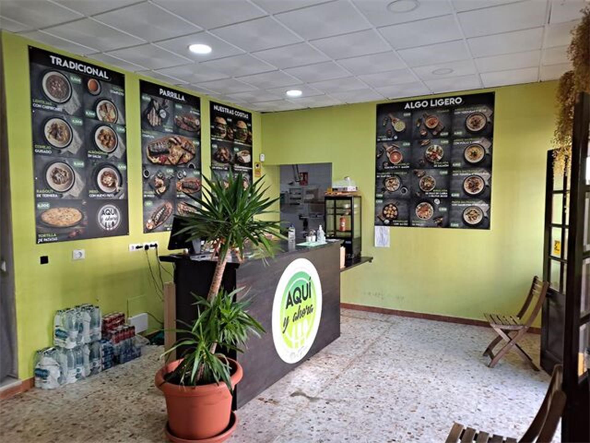 Local de alquiler en Plaza Avenida Mediterráneo 201 Rincón de la Victoria ciudad (Rincón de la Victoria, Málaga)