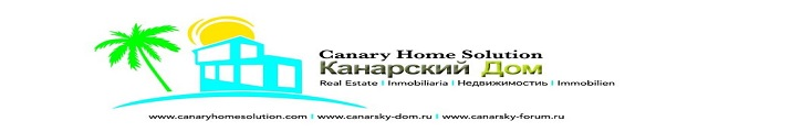 Canary Home Solution
