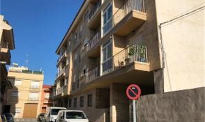 , Alquerías, Murcia, Murcia Capital